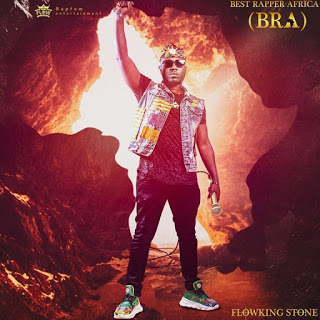 Flowking Stone - Spoil Everywhere ft Lyrical Joe